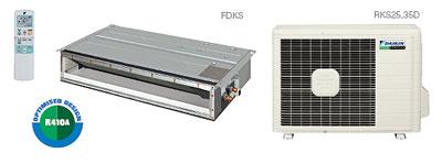 FDXS50C/RXS50G