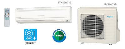 FTXS60F/RXS60F